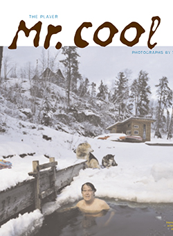 man in hot tub in the winter